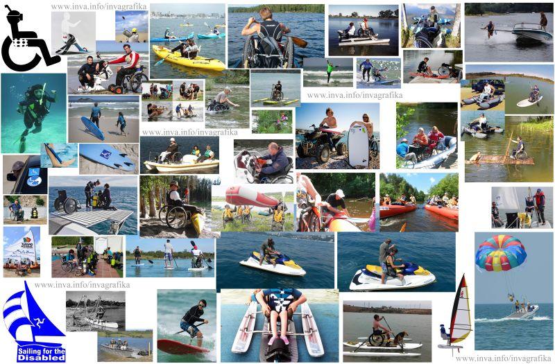 Подводное плавание инвалидов с аквалангом. Серфинг для инвалидов. Яхты, байдарки, надувные лодки и плоты. Рыбалка, прогулки у воды и солнечные ванны