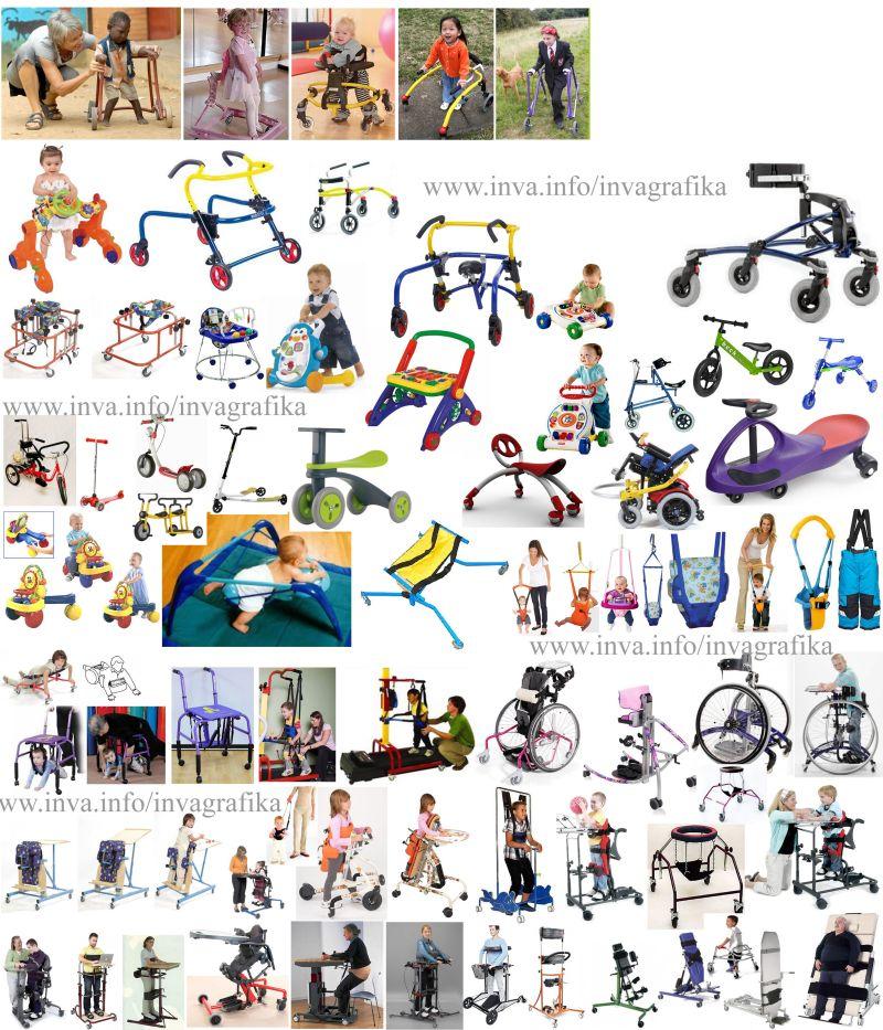 Ходункии и роллаторы детские, вертикализаторы, опоры