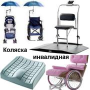 Коляска инвалидная, зонт для инвалидной коляски, весы