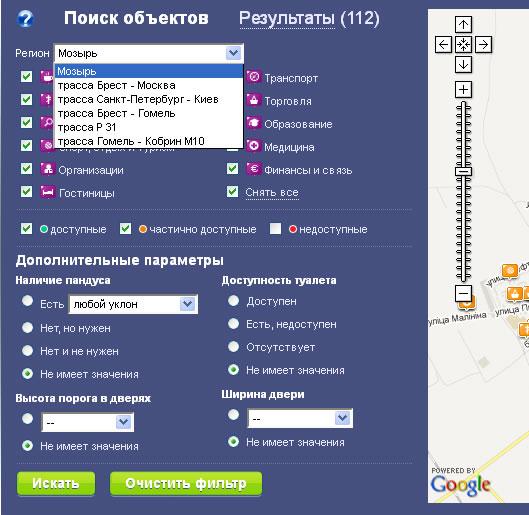 Образец Дорожная Карта Для Инвалидов - фото 6
