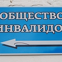 логотип страницы